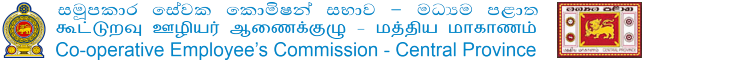Co-operative Employee's Commission, Central Province, Sri Lanka
